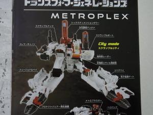 TFジェネレーションズ TG-23 メトロプレックス BOXSDCC比較005