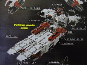 TFジェネレーションズ TG-23 メトロプレックス BOXSDCC比較006