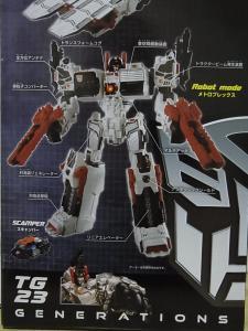 TFジェネレーションズ TG-23 メトロプレックス BOXSDCC比較007