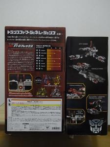 TFジェネレーションズ TG-23 メトロプレックス BOXSDCC比較008