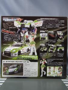 トランスフォーマーGT GT-04 GT-Rマキシマス003