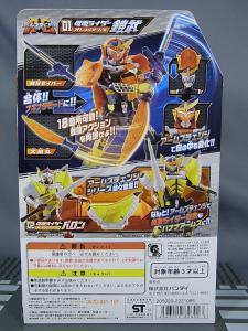 仮面ライダー鎧武 AC01 仮面ライダー鎧武 オレンジアームズ001
