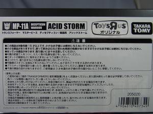 トイザらス限定 TF マスターピース MP-11A アシッドストーム ジェットモード008