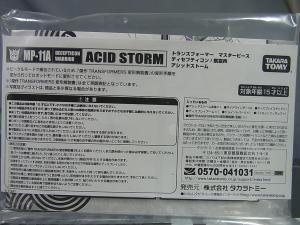 トイザらス限定 TF マスターピース MP-11A アシッドストーム ロボットモード005