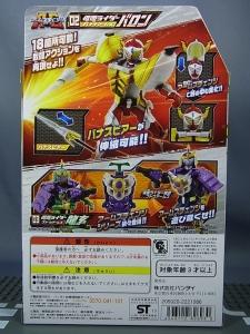 仮面ライダー鎧武 AC02 仮面ライダーバロン バナナアームズ002