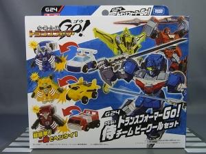 トランスフォーマーGo! G24 侍チームビークールセット001
