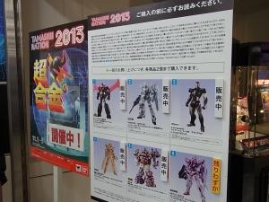 11月魂Web商品PR&魂ネイション限定商品058