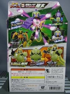 仮面ライダー鎧武 AC03 仮面ライダー龍玄 ブドウアームズ003