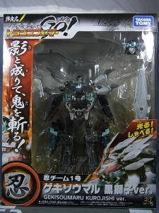 トランスフォーマーGo! イオン限定 版 ゲキソウマル黒獅子ver.001