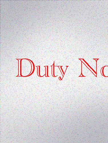 Duty ブラックリスト
