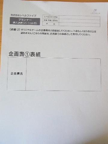 2012_12010004.jpg