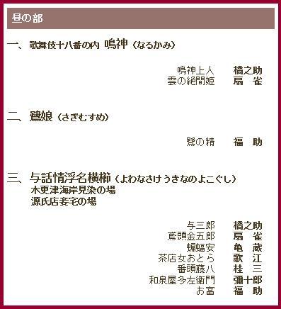 20131007115908d2c.jpg