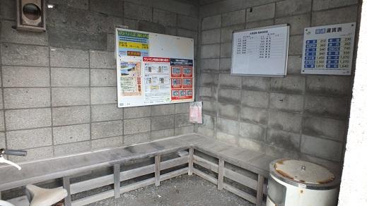 大狩部駅 (5)