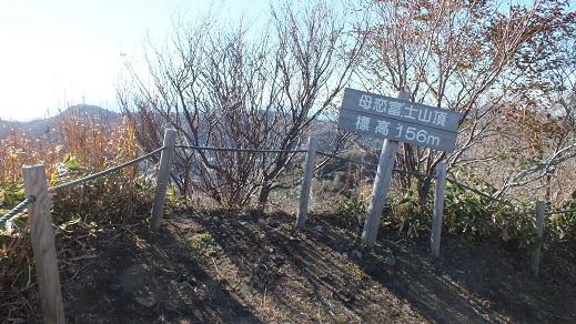 母恋富士 (8)