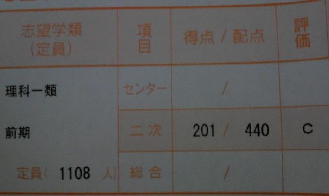 L04B0064.jpg