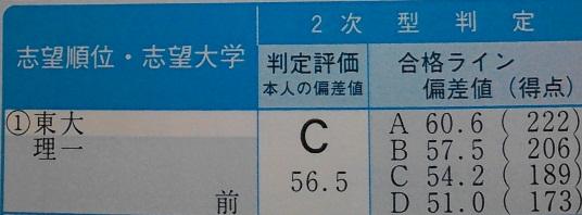 L04B0066.jpg
