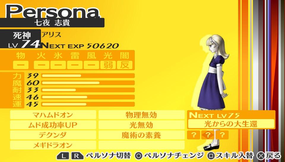 2012-06-24-001112.jpg