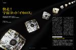 201011_028.jpg