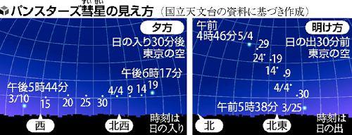 20130303-781293-1-L.jpg