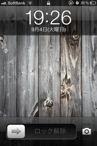 azuY862GBww.jpg