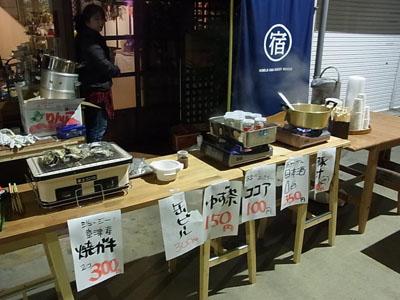 omisoka2012.jpg