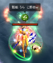 写本 -Screen(01_05-21_00)-0005