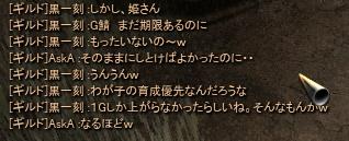 写本 -Screen(01_06-17_59)-0000