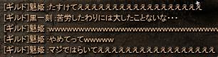 写本 -Screen(01_07-21_31)-0000