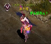 編集_1写本 -Screen(01_06-21_05)-0001