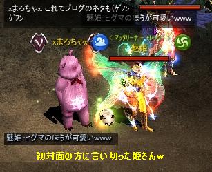 編集_1写本 -Screen(01_11-22_19)-0000