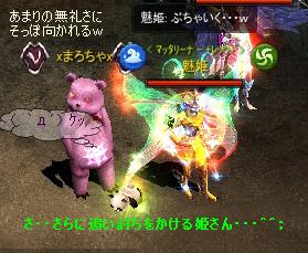 編集_1写本 -Screen(01_11-22_19)-0001