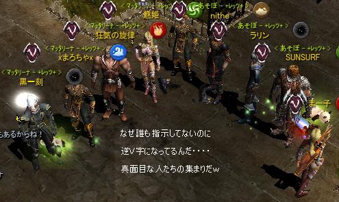 編集_1写本 -Screen(01_13-21_09)-0002