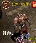 編集_1写本 -Screen(01_13-21_48)-0015