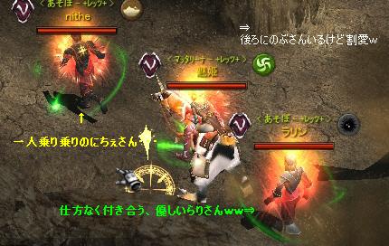 編集_1写本 -Screen(01_13-23_17)-0021