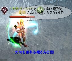 編集_1写本 -Screen(01_13-23_46)-0022