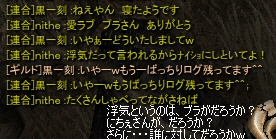 編集_1写本 -Screen(01_15-23_58)-0018