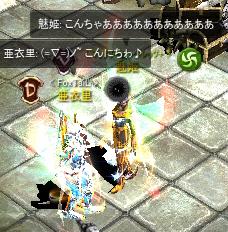 写本 -Screen(01_17-15_52)-0000