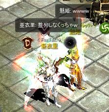 写本 -Screen(01_17-15_54)-0002