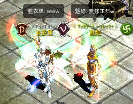 写本 -Screen(01_17-15_55)-0003
