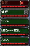 写本 -Screen(01_30-21_37)-0003
