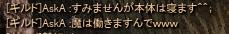 写本 -Screen(02_06-17_19)-000011