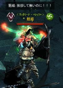 写本 -Screen(02_11-22_18)-0002