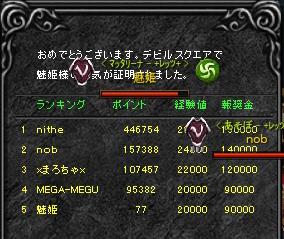 写本 -Screen(02_11-22_20)-0003