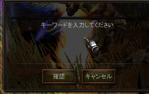 写本 -Screen(02_16-07_38)-0000