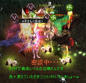編集_1写本 -Screen(02_19-20_08)-0005