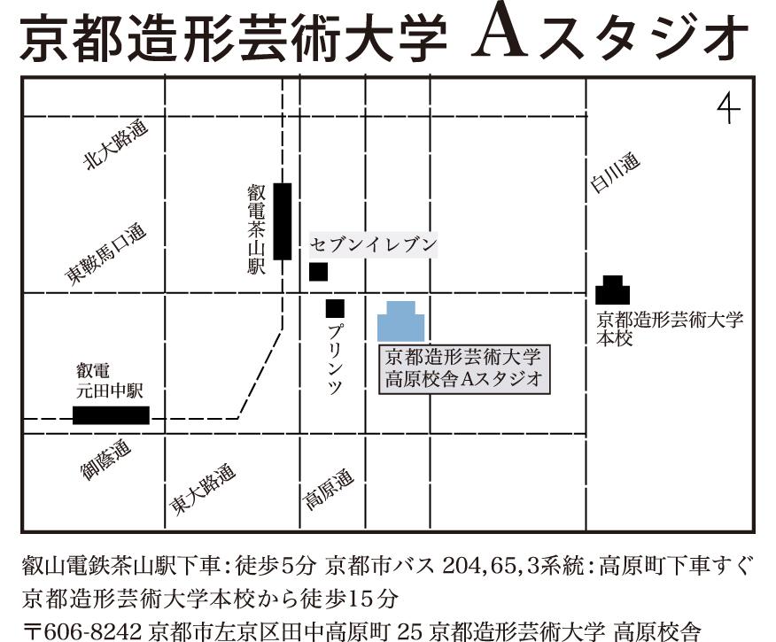 takaharamap