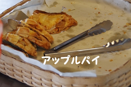 IMGP9759-cropあ
