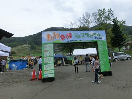 CIMG7419-cropあ