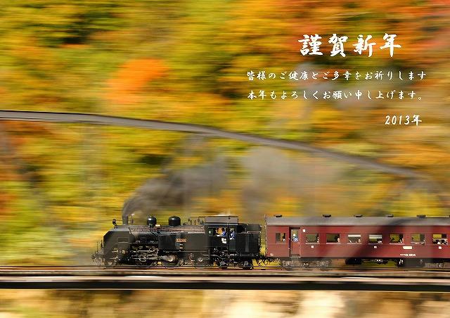 s-961A1139-1-1.jpg