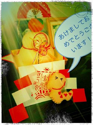 2013年(ブログ)